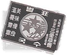 Premier logo Samsung